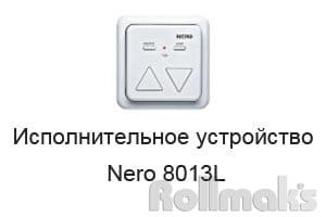 nero 8013l цена
