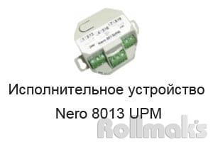 nero 8013 upm купить