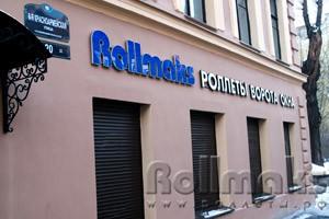 компания Rollmaks