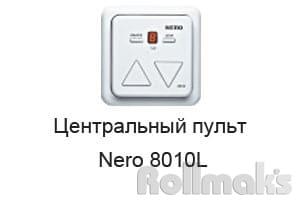 nero 8010l стоимость