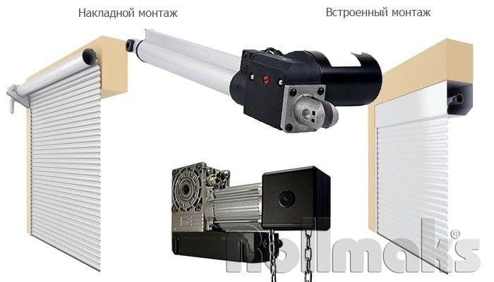 монтаж рулонных ворот в Санкт-Петербурге